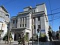 Tennoji Ward Office.jpg