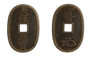 Japanese coin from the Edo period