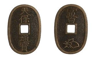 Tenpō Tsūhō - A Tenpō Tsūhō coin.