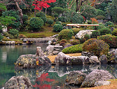 Jardin du Tenryû-ji