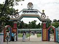 Tezpur College Gate.jpg