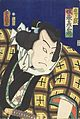 The Actor Bando Hikosaburo V as the Wrestler Onigatake LACMA M.2006.136.215.jpg