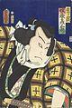 The Actor Bando Hikosaburo V as the Wrestler Onigatake LACMA M.2006.136.215.jpg