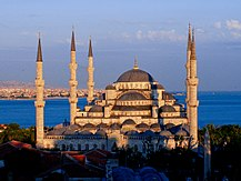 Mosques commissioned by the ottoman dynasty wikipedia ottoman mosques thecheapjerseys