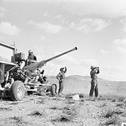 The British Army in North Africa 1943 E21873