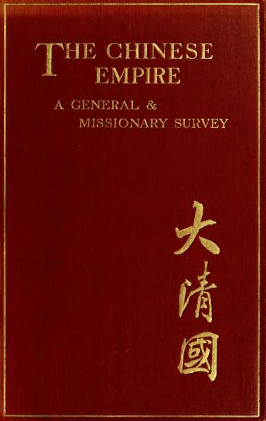 File:The Chinese Empire. A General & Missionary Survey.djvu