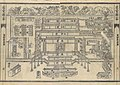 The County Government of Suian in 1890 02.jpg