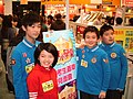 The Million Primary School's braintrusts in a book exhibition - 2.JPG