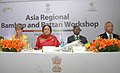 The Minister of State (Independent Charge) for Environment and Forests, Smt. Jayanthi Natarajan at the inauguration of the Asia Regional Bamboo and Rattan Workshop, in New Delhi on December 10, 2013.jpg