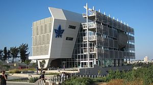 Tel Aviv University - Environmental Studies Building