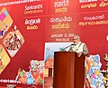 The Prime Minister, Shri Narendra Modi addressing during Sankranthi Celebrations, at Vice President House, in New Delhi on January 21, 2018.jpg