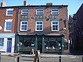 The Quayside Pub - geograph.org.uk - 685670.jpg
