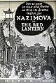 The Red Lantern (1919) - Ad 6.jpg