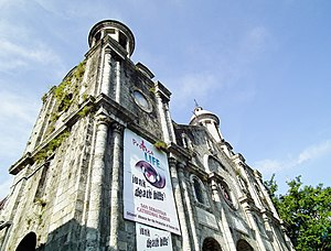 "Roman Catholic Diocese of Bacolod - ""Protect life"" posters prominently displayed at the San Sebastian Cathedral"