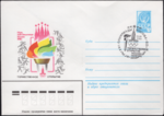 The Soviet Union 1980 Illustrated stamped envelope Lapkin 80-246(14260)face(The ceremonial opening)Cancelled1980-07-19 08-03(The ceremonial opening).png
