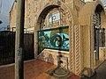 The Tunisian Jews Synagogue, Akko (11 April, 2015).XIV.jpg