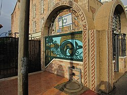 The Tunisian Jews Synagogue, Akko (11 April, 2015).XIV.jpg