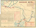 The battle path of the 2nd guards artillery division breakthrough.jpg
