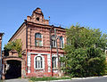 The house on Maksakova st. in Astrakhan.JPG