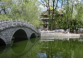 The quiet and peaceful park, pond, and chapel behind the Potala.jpg
