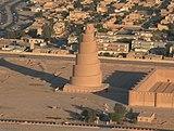 The spiral minaret in Samarra