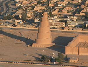 Great Mosque of Samarra - The spiral of minaret