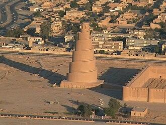 Great Mosque of Samarra - The spiral of minaret