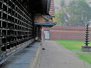 Tirunavaya - Navamukunda Temple, Tirunavaya