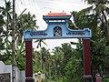 Thrippekulam Sivakshethram, Thumbur.jpg