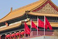 Tian'anmen Gatetower, National Emblem, lanterns, and flags.jpg
