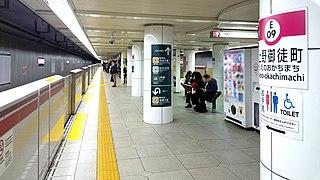 Ueno-okachimachi Station metro station in Taito, Tokyo, Japan