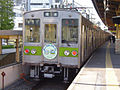 Toei-subway 10-000 traial-car 20041129-1.jpg