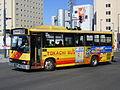 Tokachi bus O022C 0139.JPG