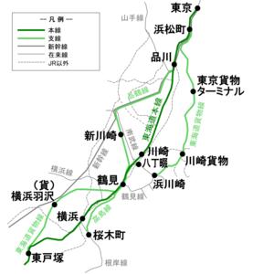 日本 日本地図 東日本 : 東海道貨物線 - Wikipedia