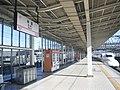 Tokaido Shinkansen Maibara Station Platform.jpg