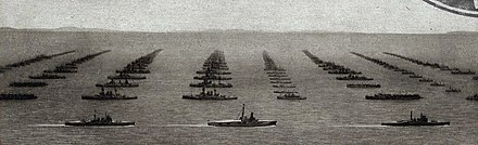 Special naval review of the Imperial Japanese Navy, 1940 Tokubetu-Kankanshiki.jpg