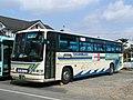 Tokubusairport.JPG