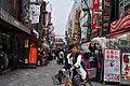 Tokyo - Okachimachi 14 (15562587167).jpg