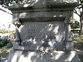 Tomb of John C. Calhoun image 2.jpg