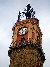 Torre del Rellotge (Barcelona) - 4.jpg