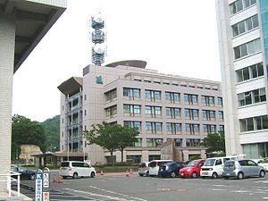 鳥取県警察's relation image