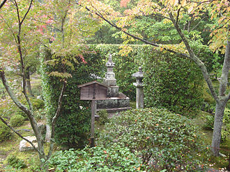 Ashikaga Takauji - Tomb of Ashikaga Takauji at Tōji-in in Kyoto
