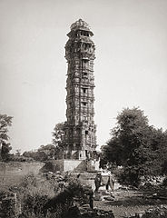 Tower of Victory in the Fort.jpg