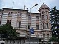 Trabzon Museum 2.jpg