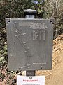 Trail Guide Sign for Mount Wilson Trail.jpg