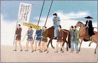 見世物 市中引き回し 長谷川平蔵 処刑 槍に関連した画像-02