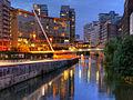 Trinity Bridge Manchester in Evening.jpg