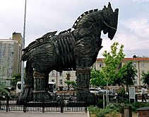 Trojan horse in Canakkale, Turkey.jpg