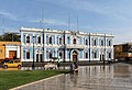 Trujillo Town Hall (Peru).jpg