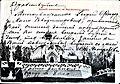 Tsarsky pavilion na Vorobyevykh Gorakh.jpg